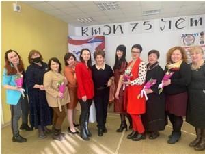 Встреча Женщин, меняющих регион